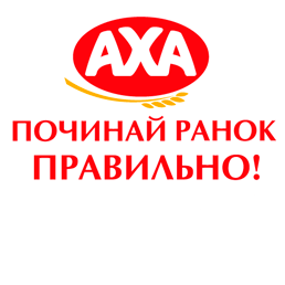 Caution, muffin! AXA teaches Ukrainians to eat healthy