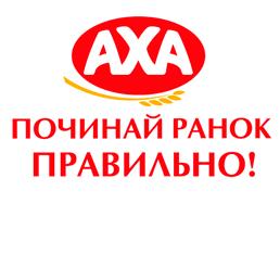Caution, muffin! AXA teaches Ukrainians to eat healthy